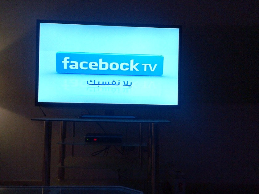 Facebook TV? Newsfeed, Likes, Comments, Photos... Who knows?
