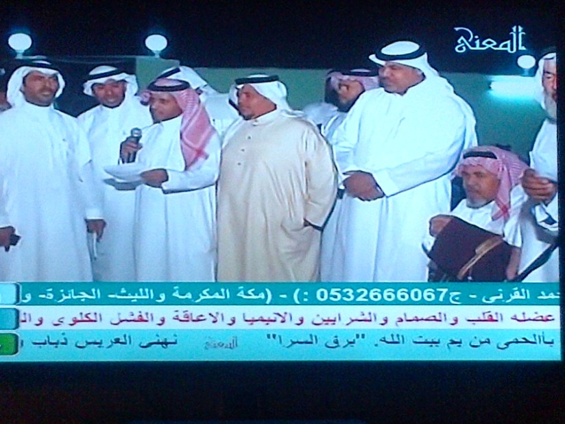 The wonderful talented dancing saudis!
